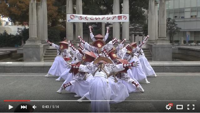 福岡のよさこいチーム『大宰府まほろば衆』のミステリアスオーラがハンパない! ネットの声「妖し美しい」「惚れたわ」