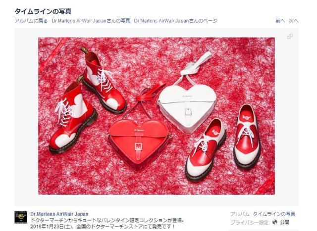 真っ赤なハートがラブリー♡ ドクターマーチン「バレンタイン限定コレクション」が可愛すぎて胸アツです!