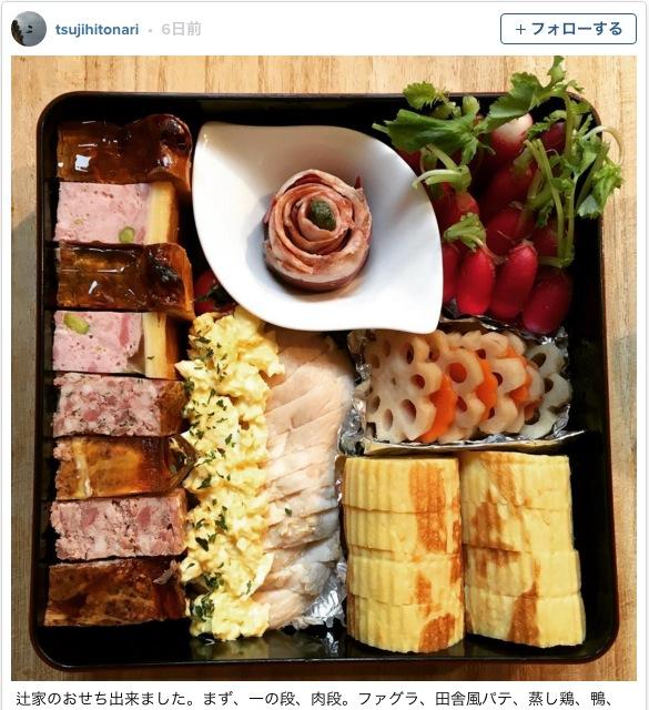辻仁成さんの「手作りおせち」がフランス料理店の特注品みたいにめちゃめちゃ素敵!! これはぜったい美味い(確信)