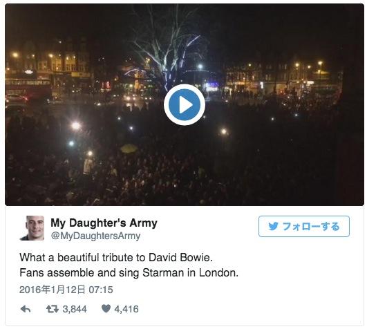 「ありがとうデヴィッド・ボウイ!」大勢のファンが英ロンドンで名曲『スターマン』を熱唱!!