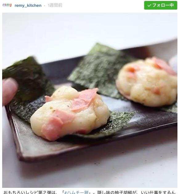 正月明けで余ったお餅をおいしくいただこう! 平野レミのお餅クッキング「おもちろい料理」がカンタン&おいしそう!!