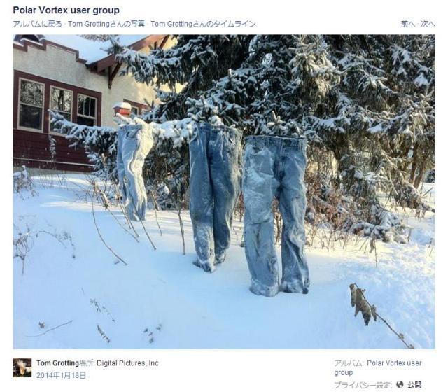 【真冬の新しい遊び】デニムを凍らせて立たせる「フローズンパンツ」がSNSを通じて世界中で流行ってるらしいゾ