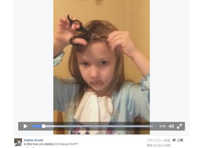 「メイク動画を撮影する!」って言ったのに……なぜか前髪をジョキジョキ大胆カットしてしまった少女がネットで話題に