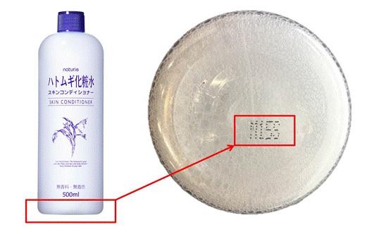 【注意喚起】ナチュリエの「ハトムギ化粧水」が一部回収に! お持ちの方は回収対象商品にあてはまるか「ロット番号」をご確認ください