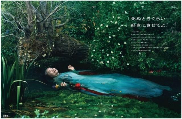 「死ぬときぐらい 好きにさせてよ」樹木希林さんをフィーチャーした宝島社の企業広告がカッコ良すぎる!!