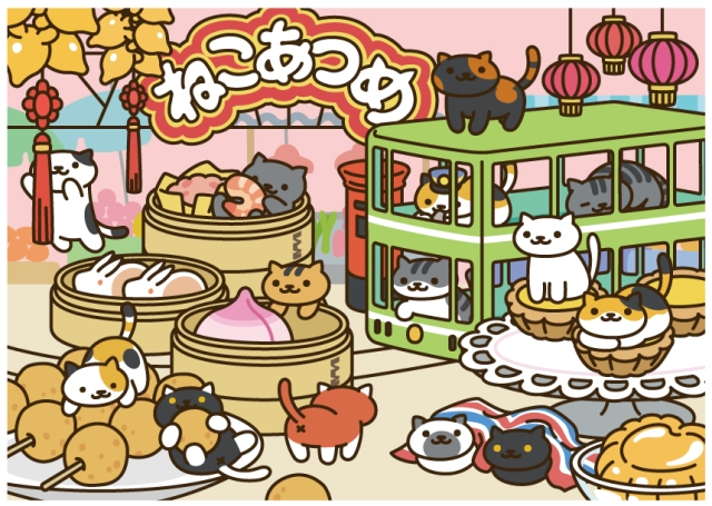 世界初「ねこあつめ」のオフィシャルショップが期間限定でオープンしてるよ! ただし香港なのが残念すぎる!!