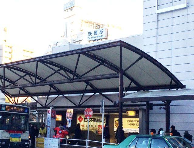 東京で住みたい街はどこ? 人気の高い駅ランキングを発表します / 1位に輝いたのは吉祥寺ではなくて「荻窪」だった!