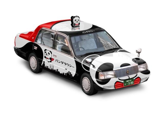 福岡動物園の支援にもなるよ! 全面パンダ柄のかわいい寄付型ラッピングタクシーが1年間、福岡の街を走るんだって!!