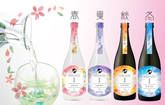 春は生酒、夏はスパークリング……春夏秋冬をイメージした日本酒『四季酒』が美しくっておいしそう!