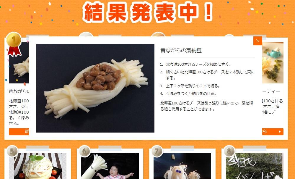 sakechi2