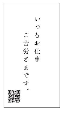 suehiroanchocodaihuku2