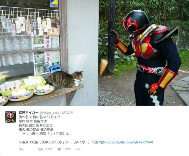 【無念】戦う秋田名物・超神ネイガーが「ネコの日」任務に失敗 / ニャンコと和解するはずだったけれど…へばな