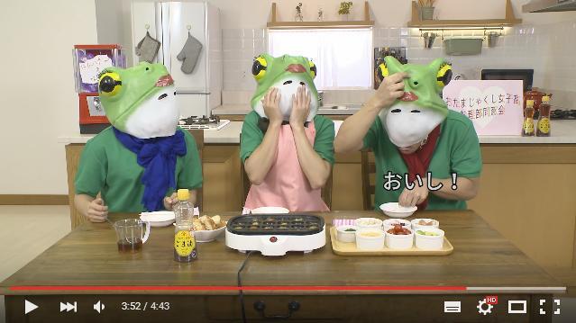 ごま油の「かどや製油」が公開している動画『アニマルクッキング』がシュール! 色々とおかしいのに料理が美味しそう