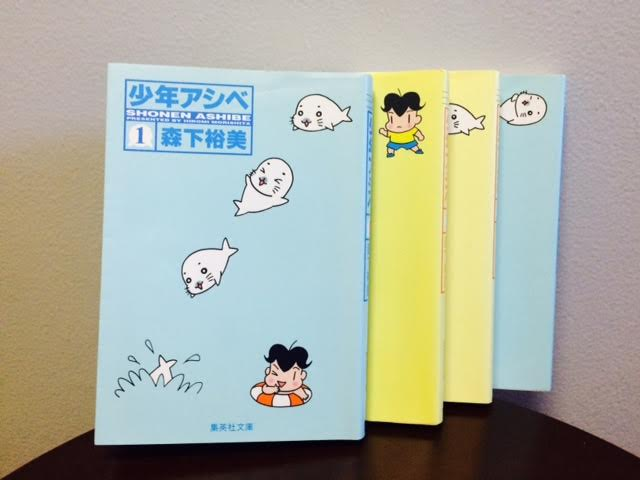 『少年アシベ』が約20年ぶりに新作アニメとして復活するよ〜! 原作マンガ全巻をおさらいして気づいたこと・30選☆