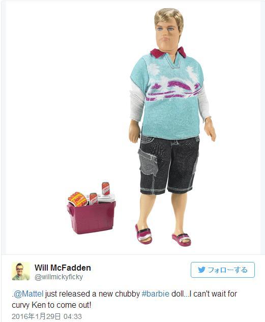 """バービーの新恋人は """"ぽっちゃりお父さん体型"""" !? 需要があるのか不安を感じる「リアル・ケン」人形をご覧ください"""