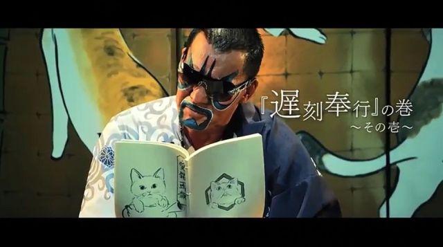 """【ギャップ萌え動画】""""遅刻奉行"""" の顔が怖すぎる! でも遅刻の理由は「ニャンコが好きで猫図鑑を見る手が止まらない」"""