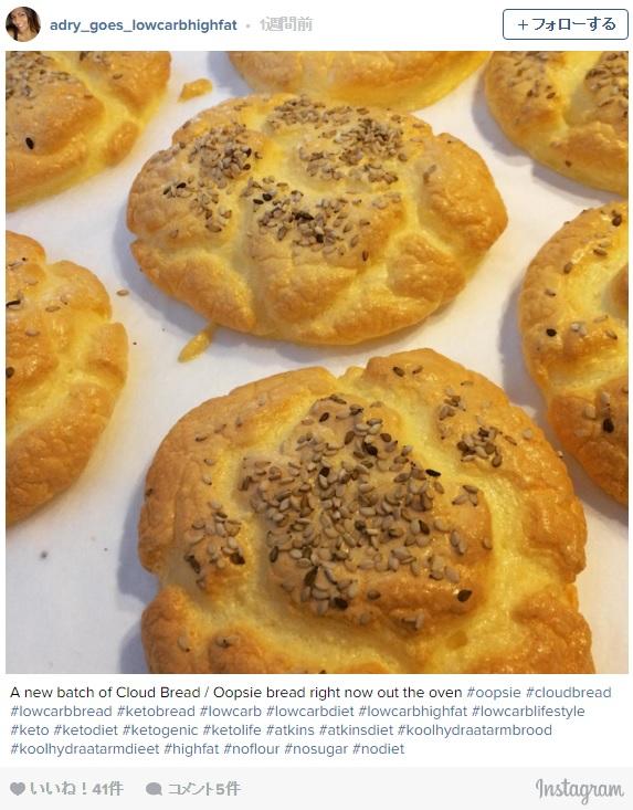 いま海外では「クラウド・ブレッド」なるパンがトレンドらしい! 材料4つで簡単に作れてダイエットにも最適そう!!