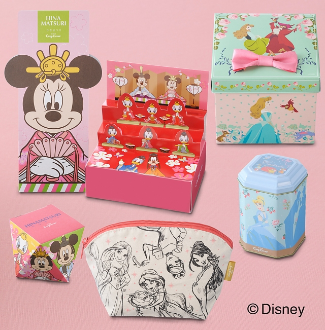 ミッキーマウスもディズニープリンセスもいるよ! 銀座コージーコーナーの「ひな祭り」スイーツはひとりぼっちでも楽しめそう♪