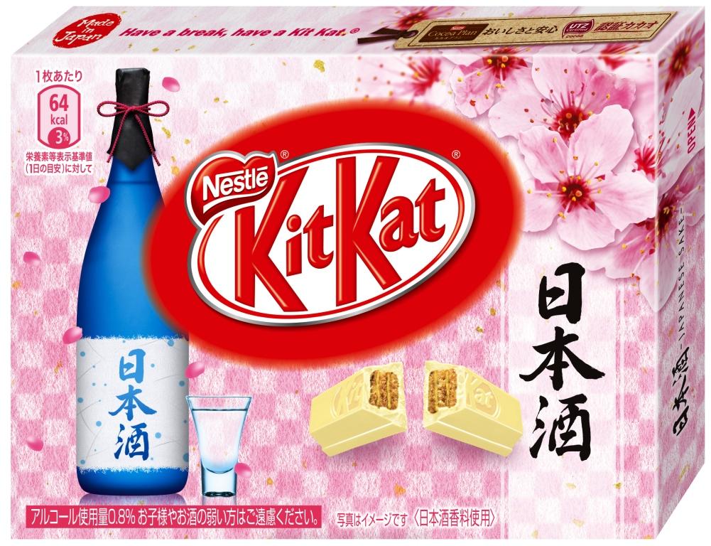 キットカット 日本酒 画像1