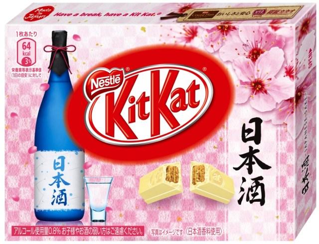キットカットから日本酒フレーバーが新発売!! 日本酒とホワイトチョコの繊細なハーモニー…外国人観光客にウケるかな!?