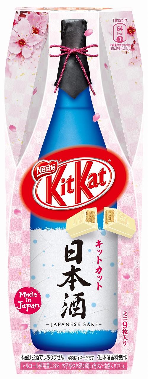 キットカット日本酒 画像2