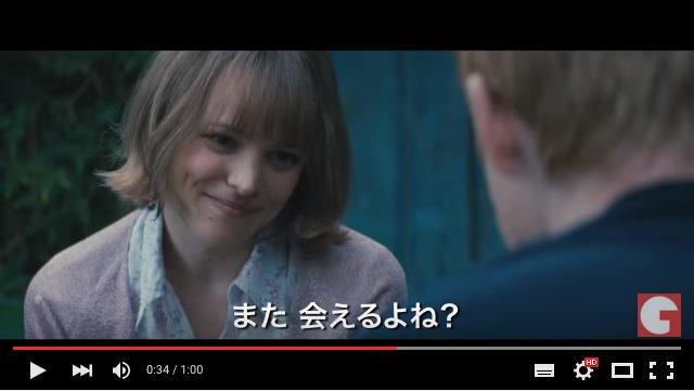恋に効くッ! ふたりの気持ちが最高に盛りあがる「バレンタインに恋人と観たい映画☆」5選+α