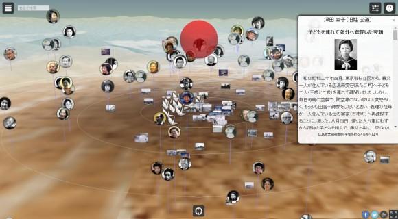 【今読んでおきたい】広島に落ちた「原爆」を3Dインタラクティブに知ることができるデジタルマップ『ヒロシマ・アーカイブス』