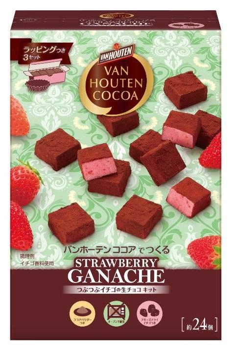 ココアの王様「バンホーテン」のバレンタインキットに新作が登場したよ~! 本格チョコスイーツをお手軽に作っちゃおう!!