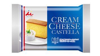 「井村屋」×「kiri クリームチーズ」コラボ第2弾! 今度は濃厚&後味すっきりな『クリームチーズカステラ』が登場するんだって!