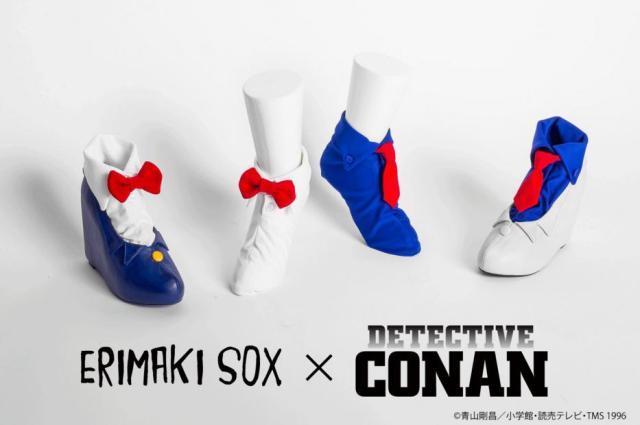 可愛すぎるよバーローー! 人気アニメ『名探偵コナン』とシャツ型ソックス『ERIMAKI SOX』がコラボしたソックスとパンプスが胸アツ♡