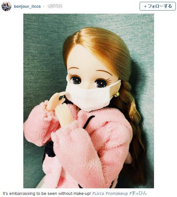 リカちゃんがインスタグラムで「すっぴん写真」を大公開! ってアナタ……たしか小学5年生だよね?