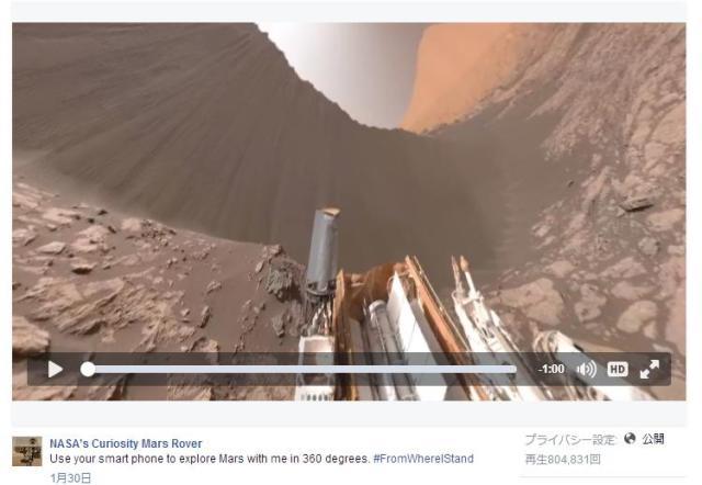 映画『オデッセイ』の世界を疑似体験! NASAが公開した「火星世界を360度眺められる」映像が美しくも幻想的