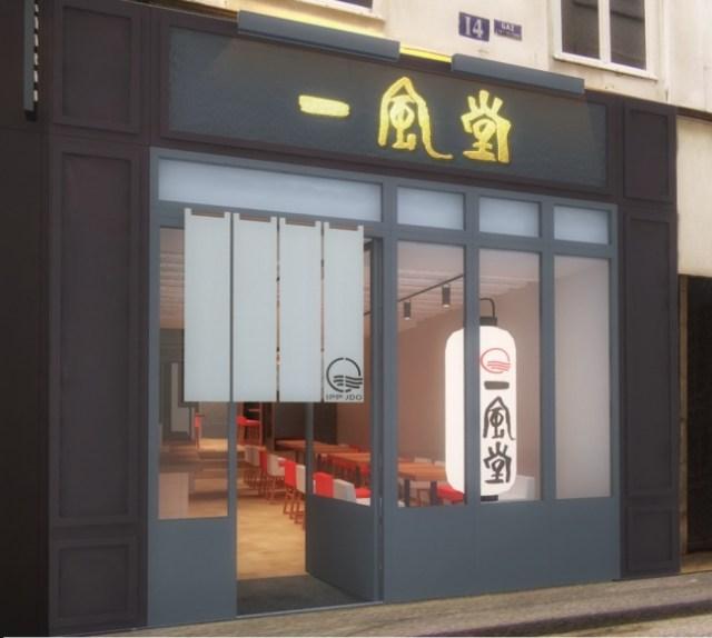 人気ラーメン店「一風堂」がついにフランスに進出! フランス食材を使用&選りすぐりの日本酒も提供するんですって!