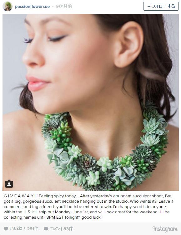 使うのはドリアンに多肉植物!? 海外デザイナーが作る「ウェディングアクセサリー」がそんじょそこらのジュエリーよりも美しい!