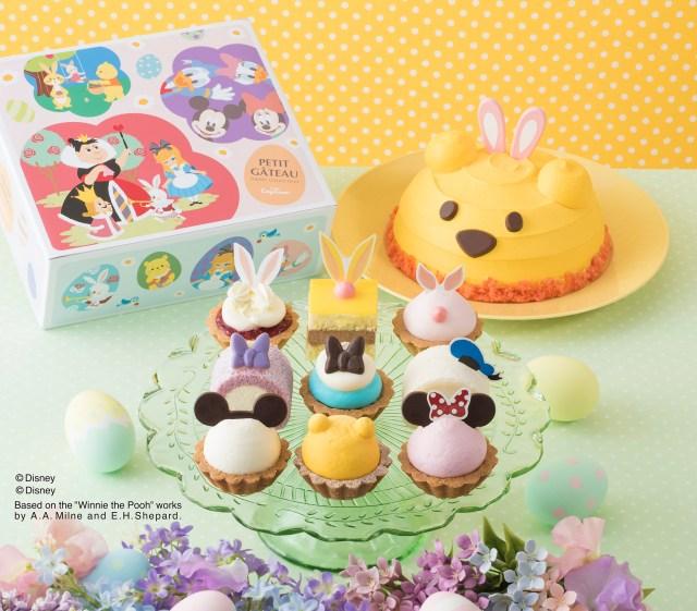 くまのプーさんにウサギの耳がちょこん♪ コージーコーナーの「イースター・スイーツ」が今年も超絶キュートだぞぉ~!!!