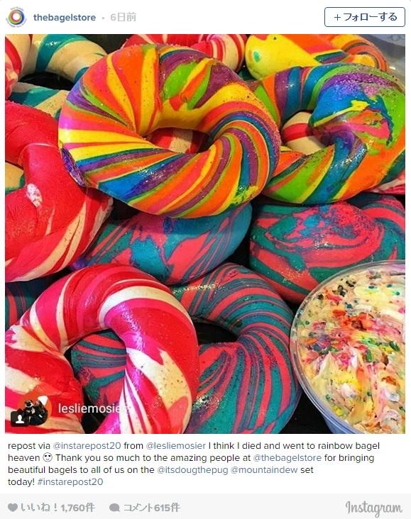 7色に輝くサイケな「レインボーベーグル」がスゴいっ!! 作り方を動画で観ても粘土遊びしてるようにしか見えないのです…
