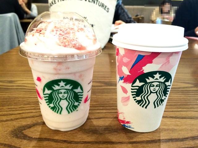 スターバックスで桜が満開♪ 日本限定の「SAKURA」ドリンクを飲んでみた! ピンク色のラテ&フラペチーノにトキメキます