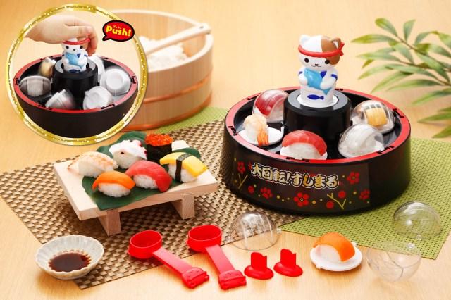 へいっいらっしゃい! 自宅でこっそりお寿司屋さんごっこができるクッキングトイに魅力しか感じない! なにこの楽しそうなおもちゃ…!!