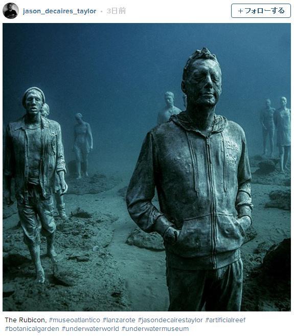 思わず息をのむ美しさ……スペイン・ランサローテ島に建設中の「海中ミュージアム」が幻想的