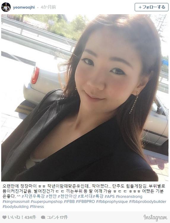 【究極のギャップ萌え!?】ロリ顔なのに体はゴリマッチョ!! 「キングコングバービー」なるあだ名を持つ韓国の美少女が話題に