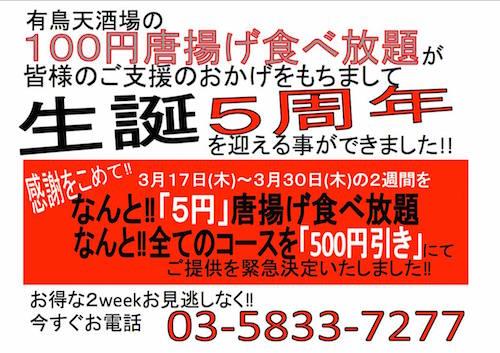 asakusabashi01-2