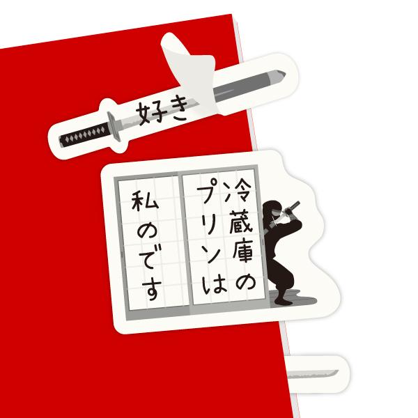 コクヨ工業滋賀が展開する『びわこ文具』の商品がほっこり可愛い! 新商品「忍者ふせん」と「歌かるた箋」に和みます