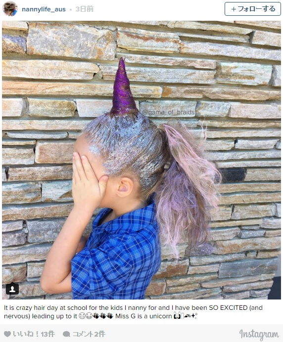 キュート&クレイジー!! 子どもたちが奇抜なヘアスタイルで学校に行くアメリカのイベント「クレイジー・ヘア・デイ」の特選画像集