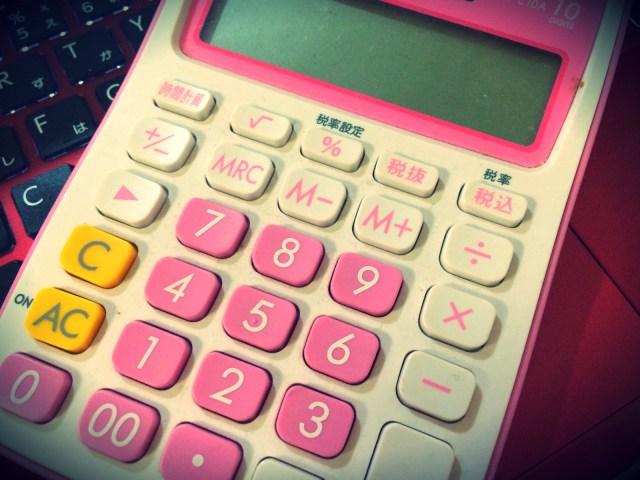 3月20日は「電卓の日」だってヨ! 日本で初めて電卓が登場したのっていつか知ってる?