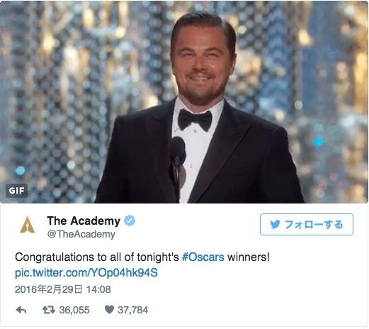 【祝】レオナルド・ディカプリオさんがアカデミー賞主演男優賞を獲得! 5度目のノミネートでようやく達成した快挙の裏にはファンの熱い応援がありました