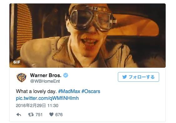 【祝V6!】映画『マッドマックス 怒りのデス・ロード』がアカデミー賞で最多6部門を受賞! ツイッター上がお祭り状態に!!
