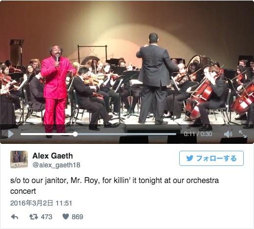 学校の管理人さんがまさかの美声を披露! アメリカの高校で行われたオペラコンサートでの一幕をご覧ください