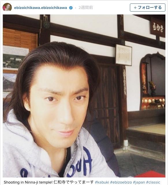 歌舞伎俳優・市川海老蔵さんがロン毛姿をインスタグラムで公開! 「髪がある(笑)」「男前すぎてびっくり」などの声