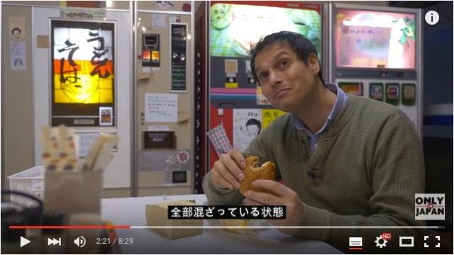昭和レトロなフード自販機が並ぶ「自販機食堂」を外国人が訪れてみたら? 紹介動画が興味深くて面白い!