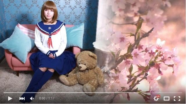 お部屋でこっそりオトコの娘♪ 男性向けのセーラー服「ボクセラ」に春バージョン登場! オトメらしさ満開です☆